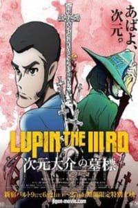 Lupin the Third Jigens Gravestone | Bmovies