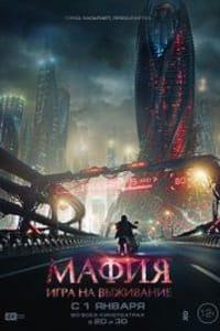 Mafia: Survival Game | Bmovies