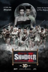 Make Me Shudder 2 | Bmovies
