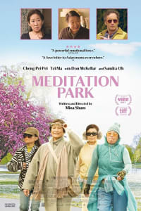 Meditation Park   Bmovies
