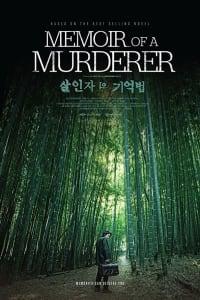 Memoir of a Murderer | Bmovies