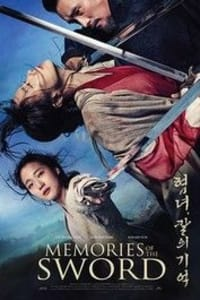 Memories of the Sword | Bmovies