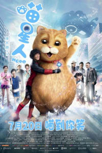 Meow | Watch Movies Online