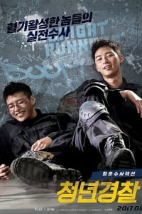 Midnight Runners | Bmovies
