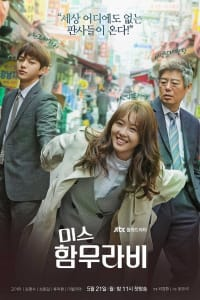 Miss Hammurabi | Watch Movies Online
