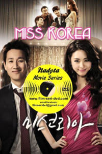 Miss Korea | Bmovies