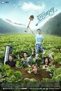 Watch Modern Farmer Fmovies