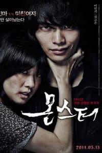Monster (2014) | Bmovies