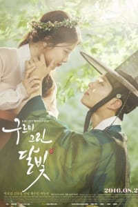 Moonlight Drawn By Clouds | Bmovies