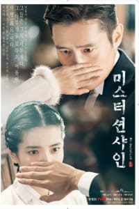 Mr. Sunshine | Bmovies