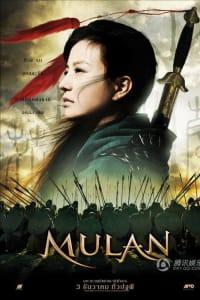 Mulan (2009) | Bmovies