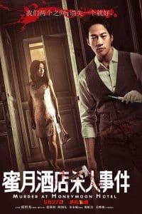 Murder at Honeymoon Hotel | Bmovies