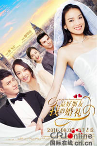 My Best Friend's Wedding 2016 | Bmovies