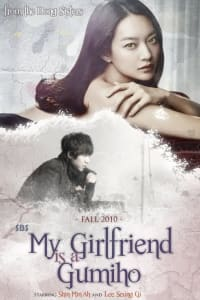 My Girlfriend Is A Gumiho | Bmovies