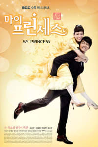 My Princess | Bmovies