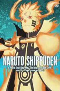 Naruto Shippuden - Season 17   Bmovies