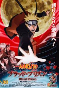 Naruto Shippuuden Movie 5: Blood Prison | Bmovies