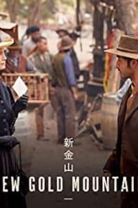 New Gold Mountain - Season 1 | Bmovies