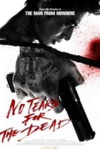 No Tears For The Dead | Bmovies