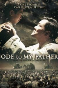 Ode to My Father | Bmovies