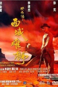 Once Upon A Time In China and America | Bmovies
