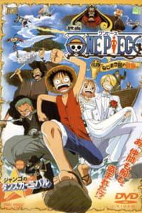 One Piece The Movie 02: Adventure of Spiral Island | Bmovies