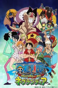 One Piece The Movie 02: Adventure of Spiral Island - Jango`s Dance Carnival | Bmovies