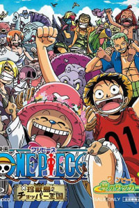 One Piece The Movie 03: Chopper`s Kingdom in the Strange Animal Island | Bmovies