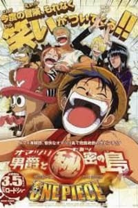 One Piece The Movie 03: Chopper`s Kingdom in the Strange Animal Island - Soccer King of Dreams | Bmovies