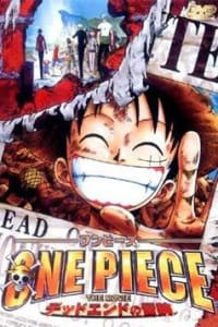 One Piece The Movie 04: The Dead End Adventure | Watch Movies Online
