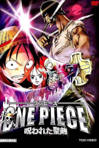 One Piece The Movie 05: The Curse of the Sacred Sword   Bmovies