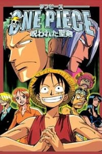 One Piece The Movie 05: The Curse of the Sacred Sword - Take Aim! The Pirate Baseball King | Bmovies