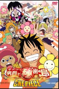 One Piece The Movie 06: Baron Omatsuri and the Island of Secrets | Bmovies