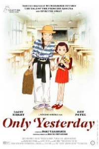 Only Yesterday | Bmovies