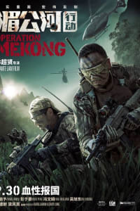 Operation Mekong | Watch Movies Online