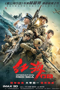 Operation Red Sea | Watch Movies Online