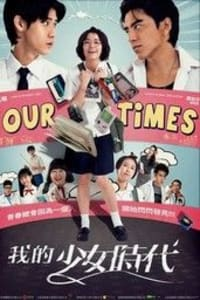 Our Times | Bmovies