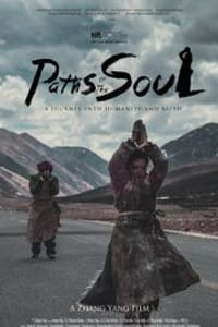 Paths Of The Soul | Bmovies