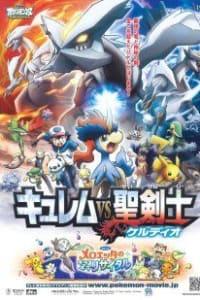 Pokemon 15: Kyurem vs. The Sword of Justice   Bmovies