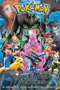 Pokemon - Season 20 | Bmovies