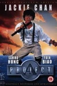 Project A | Bmovies