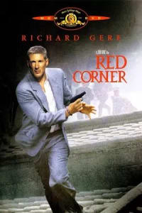 Red Corner   Bmovies