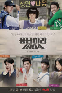 Reply 1994 | Watch Movies Online