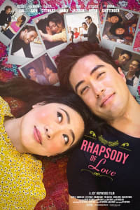 Rhapsody of Love | Bmovies