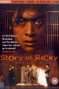Riki-Oh The Story of Ricky | Bmovies