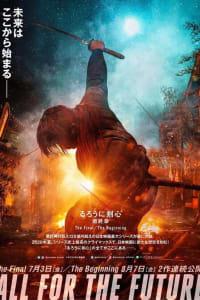 Rurouni Kenshin: Final Chapter Part I - The Final | Bmovies