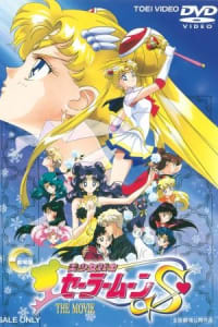 Sailor Moon S Movie: Hearts in Ice (English Audio) | Bmovies