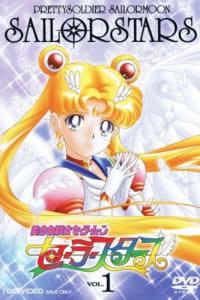 Sailor Moon Sailor Stars | Bmovies
