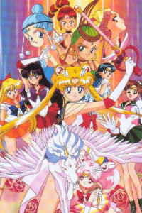 Sailor Moon Super S (English Audio) | Bmovies