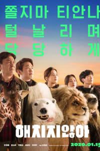 Secret Zoo | Watch Movies Online